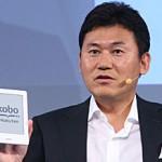 IT業界の富豪、世界ランキング 19位楽天・三木谷氏は資産1兆円