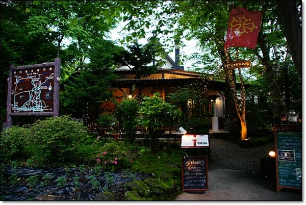 軽井沢レストラン