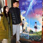 アニメ「君の名は。」中国で好評