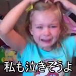 誕生日のサプライズで号泣!!!可愛すぎる!!
